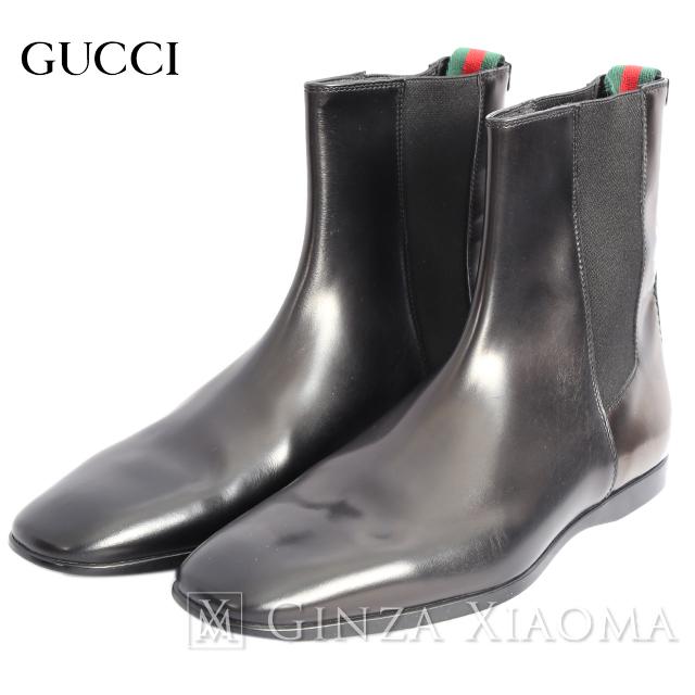 【極美品】GUCCI グッチ 靴 シューズ シェリーライン レザー ブラック 黒 サイドゴア サイズ41 春秋冬 メンズ シンプル 中古