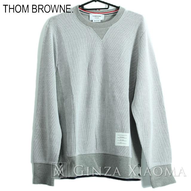 【極美品】Thom Browne トムブラウン トップス ニット セーター グレー 灰色 サイズ2 中古