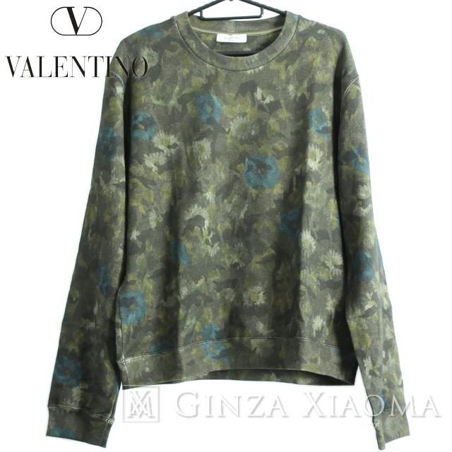 【未使用】VALENTINO ヴァレンティノ コットン カーキ トップス サイズS スウェット トレーナー メンズ 緑 グリーン 中古
