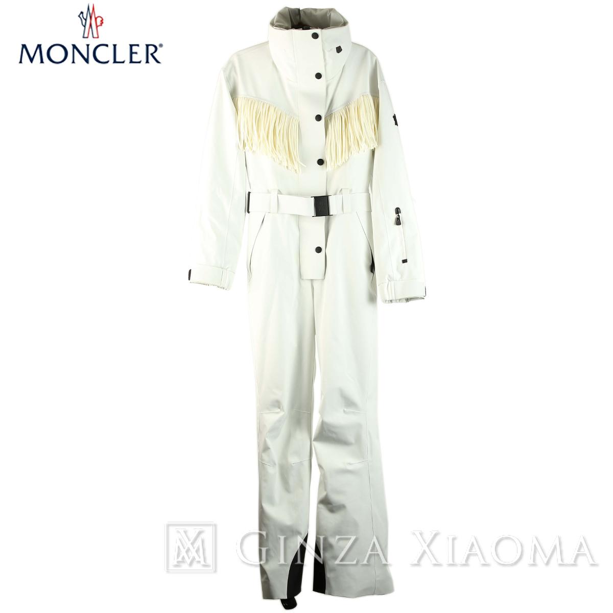 【極美品】Moncler モンクレール グルノーブル フリンジ スノーウェア ホワイト サイズXS 中古