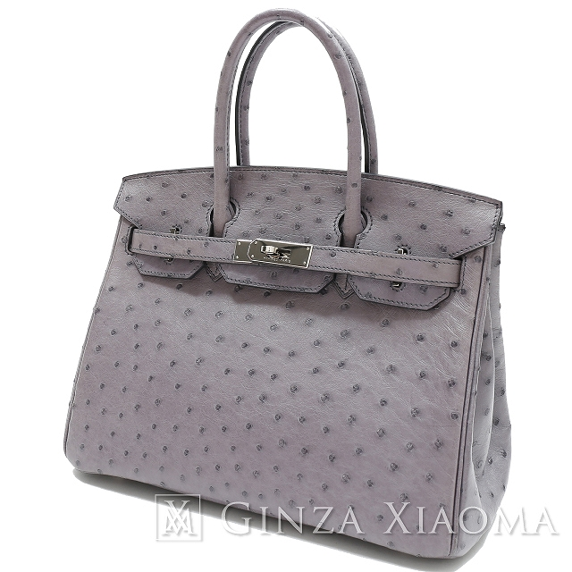 coupon code for hermes handbag authentication by the state b0d1f 1ef89 9ef02bbd982a2