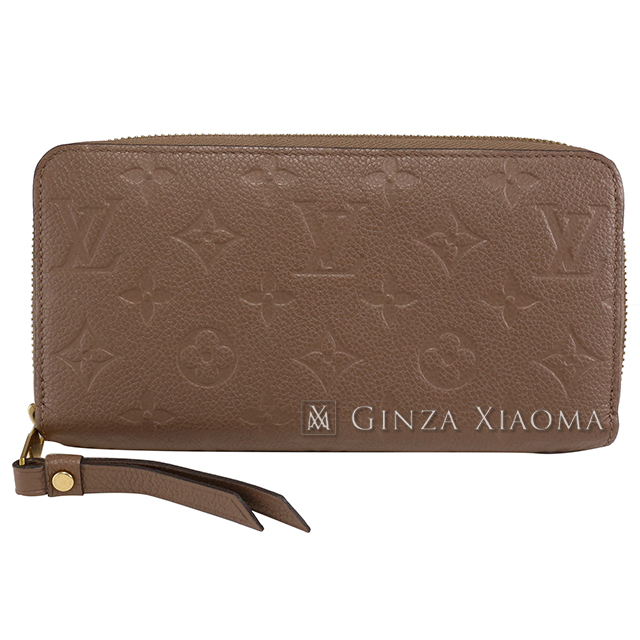 on sale 9eae0 4197d 楽天市場】【中古】 LOUIS VUITTON ルイヴィトン モノグラム ...