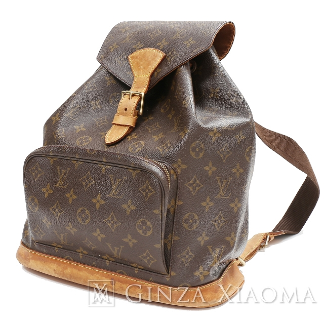 Auth LOUIS VUITTON LV lv Monogram Back Pack MontsourisGM M51135 Browns  Women s  Used  a4a87b715e