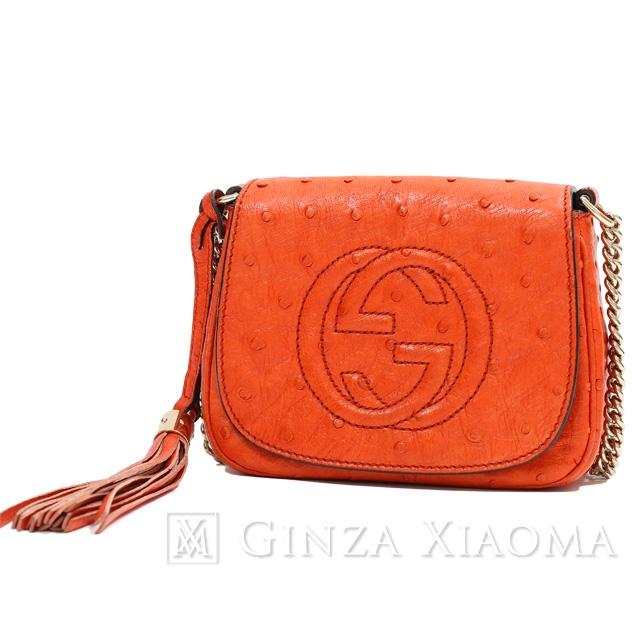 6e6ea6190 GINZA XIAOMA: GUCCI Gucci Soho chain shoulder ostrich orange 323190 ...
