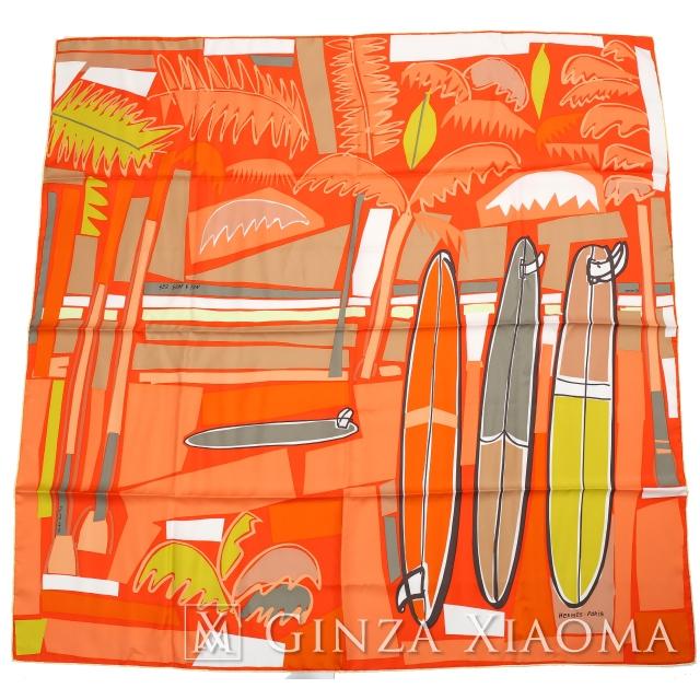 【新品】 HERMES エルメス カレ90[SEA, SURF AND FUN/海とサーフとファン]VE/ORANGE/CAMEL/JAUNE スカーフ オレンジ系