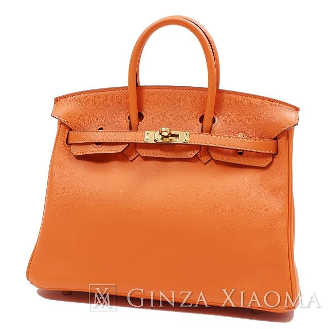 【未使用】 HERMES エルメス バーキン25 スイフト オレンジ ゴールド金具 □R刻印 ハンドバッグ