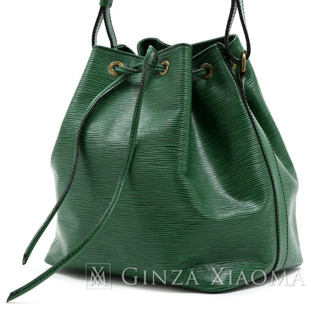【中古】 LOUIS VUITTON ルイヴィトン エピ プチ・ノエ グリーン M44104 ハンドバッグ 巾着バッグ
