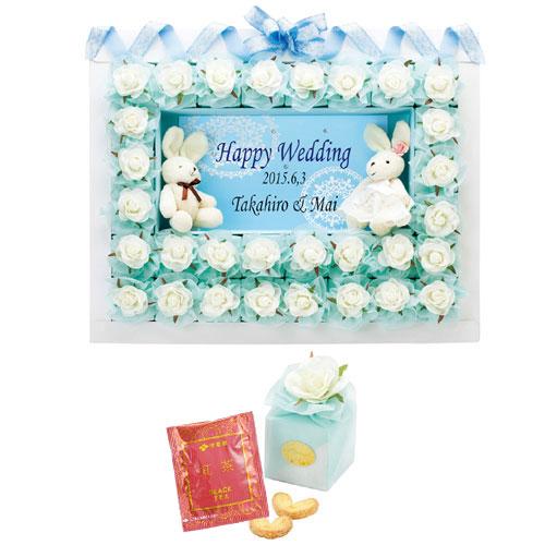 ウェルカムボード型プチギフト【ハッピーラバン・ブルー(パイ&紅茶)30個セット】結婚式、ウェディング二次会に!