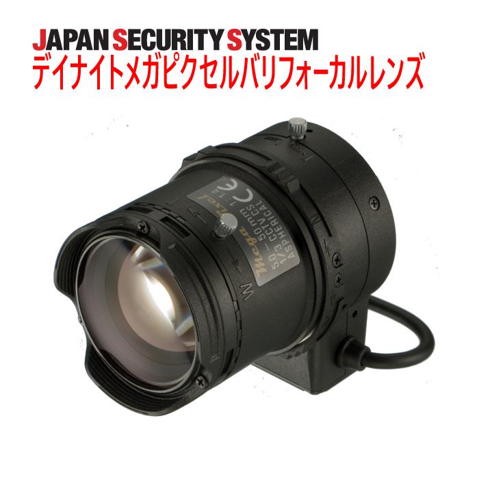 【防犯カメラ周辺機器】8~50mmデイナイト仕様 メガピクセルバリフォーカルレンズ1021901PF-EC015J-AS