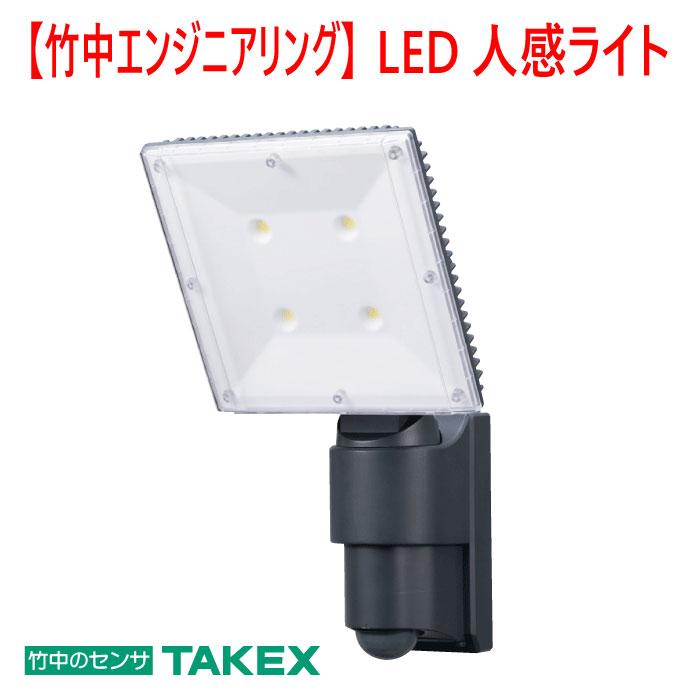 【防犯 LED人感ライト】LED人感ライト LCL-34