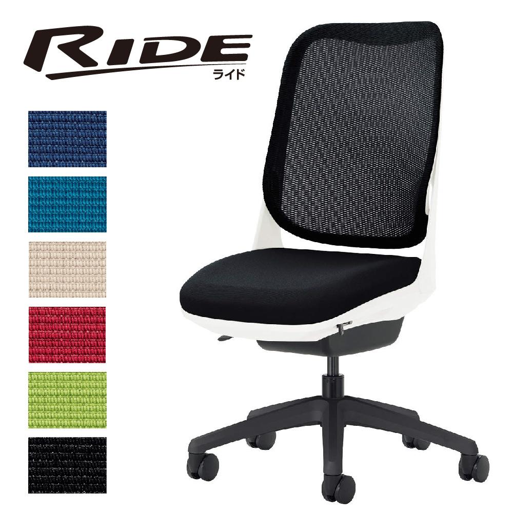 オフィスチェア アームレス ライオン事務器 RIDE キャスター 椅子 パソコン デスク 会議室 ロッキング 揺れる 姿勢 腰痛 ホワイト ブラック 白 黒 3560F-K リモートワーク テレワーク