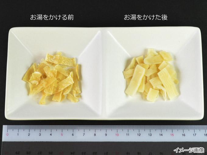 フリーズドライ野菜 フリーズドライたけのこ (30g)【ラーメン具材】