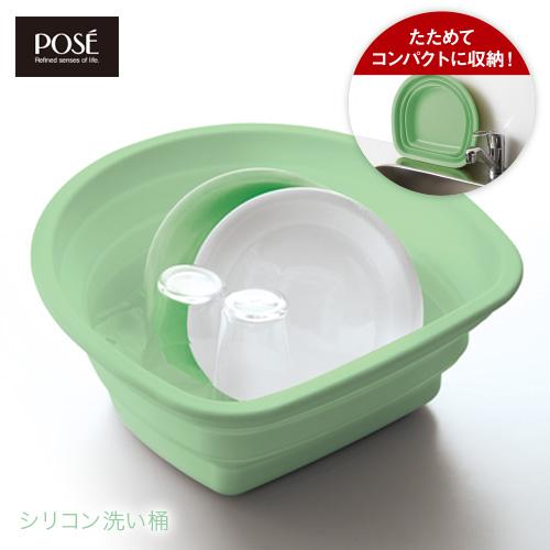 数量限定アウトレット最安価格 洗い桶 シリコン 折たたみ キッチン プラスチック 便利 POSE ASVEL 売り出し ポゼ 抗菌 アスベル