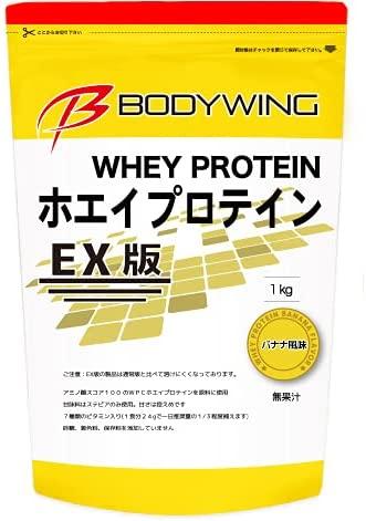 溶けにくいですが良質な原料を使用したプロテインです。 ボディウイング ホエイプロテイン バナナ EX版 1kg 人工甘味料不使用 送料無料
