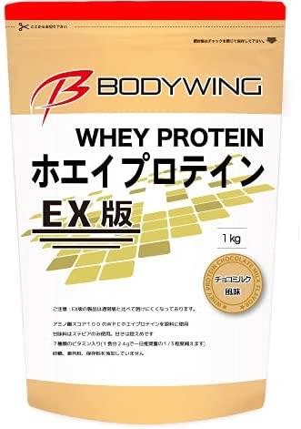 溶けにくいですが良質な原料を使用したプロテインです。 ボディウイング ホエイプロテイン チョコミルク EX版 1kg 人工甘味料不使用 送料無料