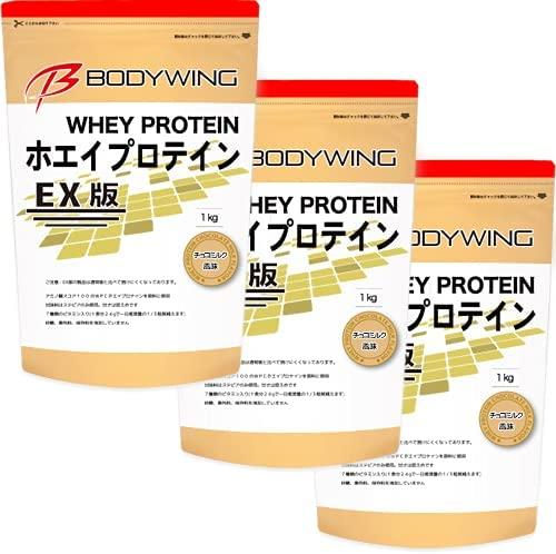 溶けにくいですが良質な原料を使用したプロテインです。 ボディウイング ホエイプロテイン チョコミルク EX版 3kg  人工甘味料不使用 送料無料