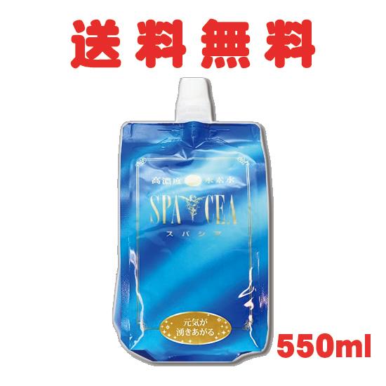 高濃度ナノ水素水 スパシア 550ml×180本 送料無料