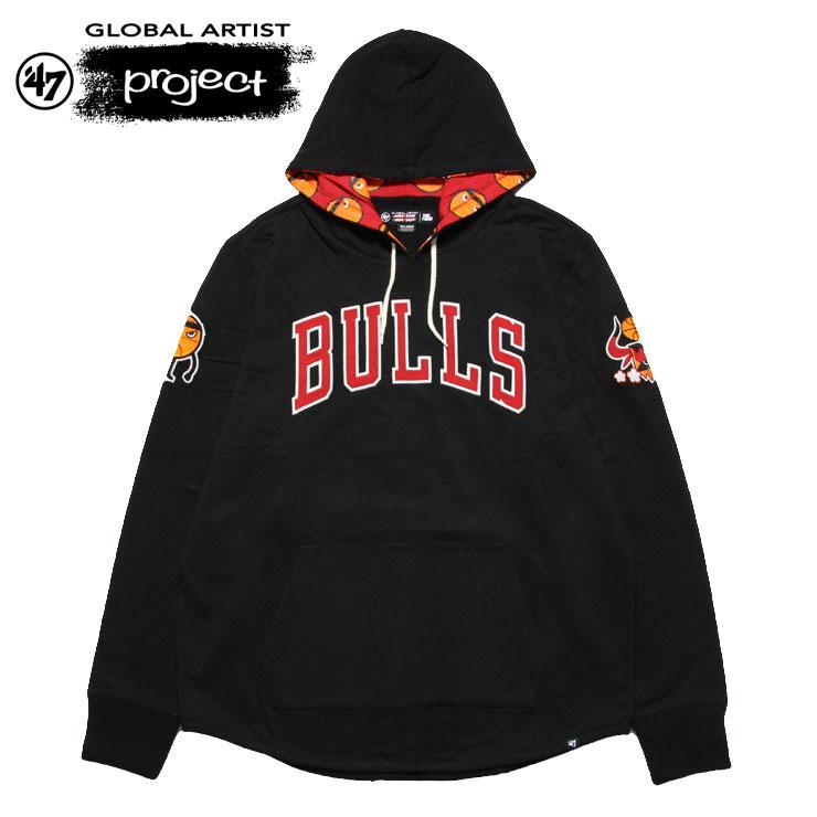 【スーパーSALE 10%OFFクーポン対象商品!】47 Brand フォーティーセブンブランド Bulls Men's '47 PF STRIKE 348991 プルオーバーパーカー