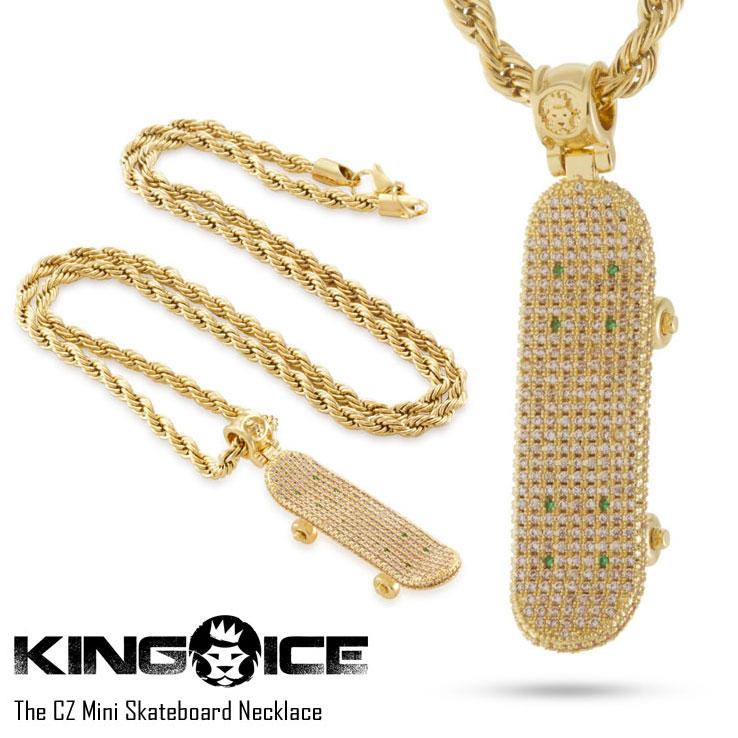 【スーパーSALE 10%OFFクーポン対象商品!】KING ICE キングアイス THE CZ MINI SKATEBOARD メンズ レディース ネックレス ゴールド ONE SIZE