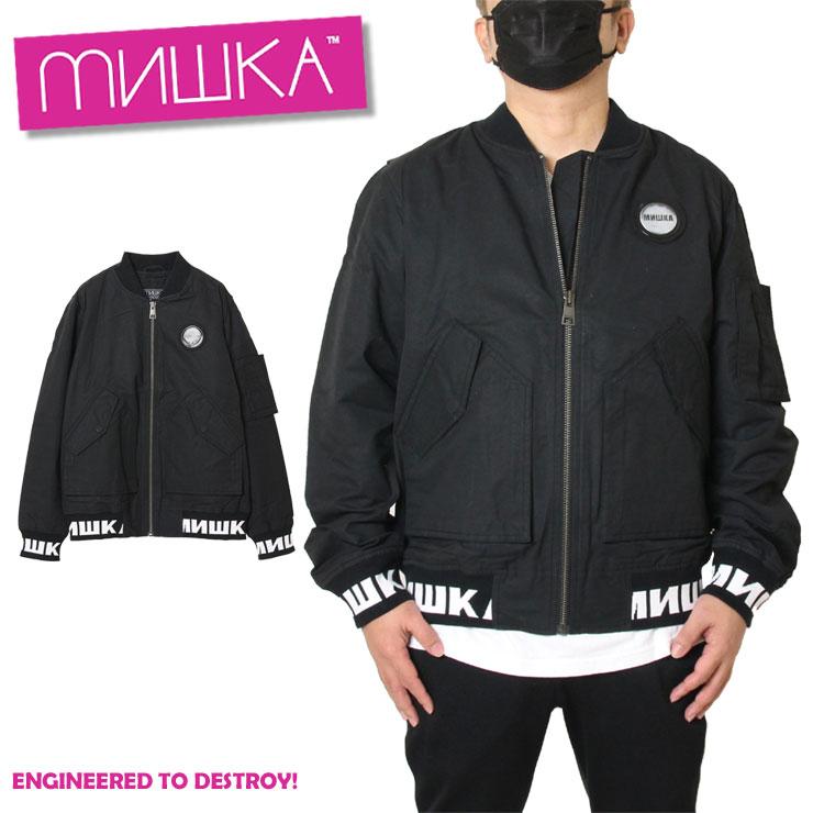 【スーパーSALE 10%OFFクーポン対象商品!】【SALE】ミシカ MISHKA ジャケット アウター MA1 スタジャン スタジアムジャケット メンズ レディース ブランド 大きいサイズ おすすめ JACKET MAW180550 お洒落 かっこいい ブラック M L XL