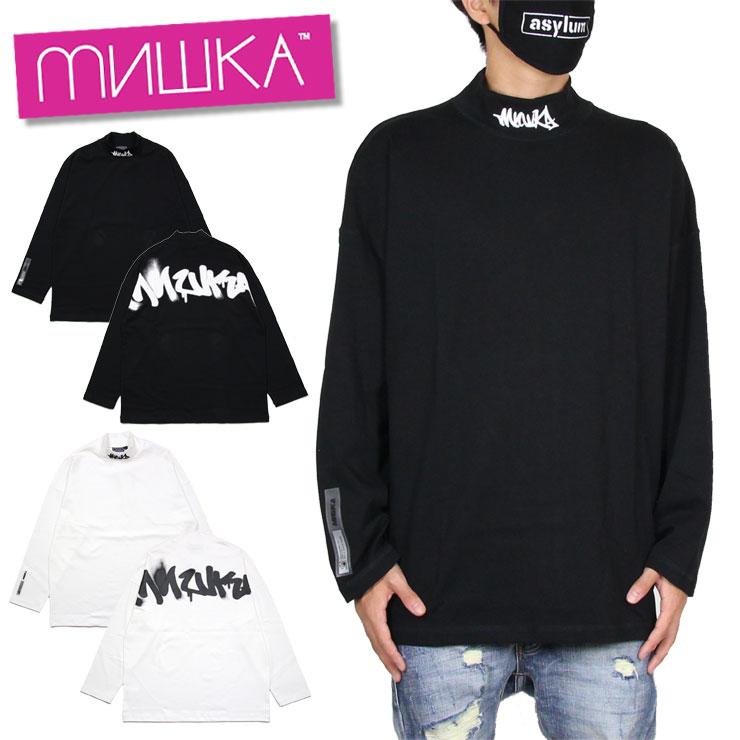 【スーパーSALE 10%OFFクーポン対象商品!】ミシカ MISHKA ロンT 長袖Tシャツ メンズ レディース ブランド 大きいサイズ L/T MAW200002 ブラック ホワイト M L XL