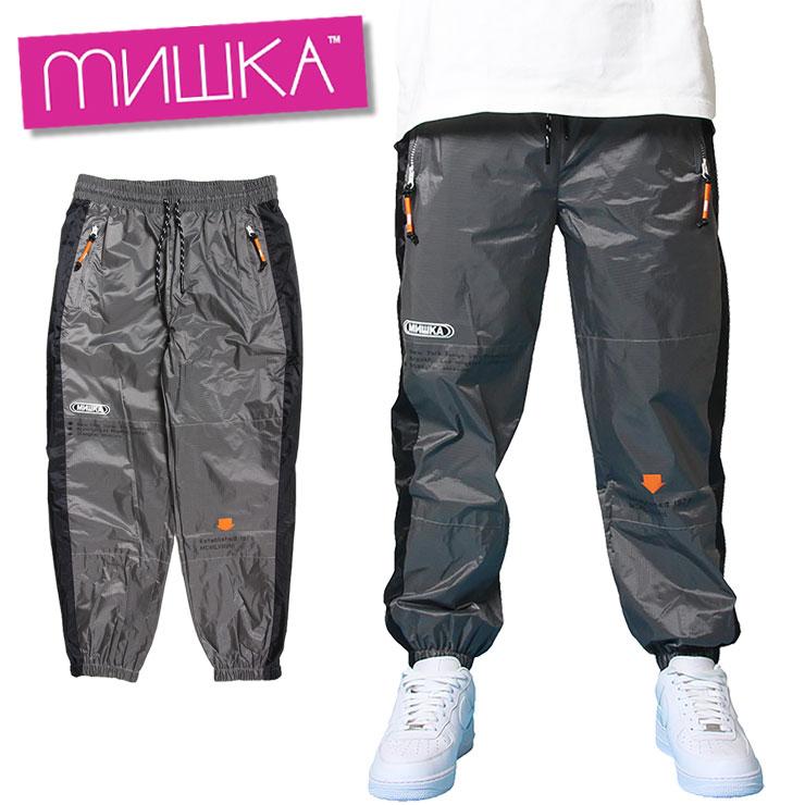 【スーパーSALE 10%OFFクーポン対象商品!】【SALE】ミシカ MISHKA パンツ ナイロンパンツ ジョガーパンツ メンズ レディース ブランド ブランド 大きいサイズ PANTS MSS200804 グレー M L XL