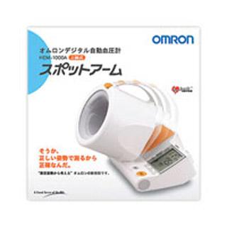 オムロンデジタル自動血圧計 スポットアーム HEM-1000