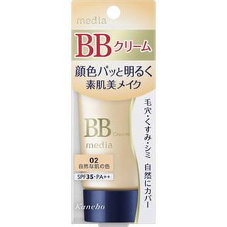 メディア BBクリームS 02(自然な肌の色)(配送区分:B)