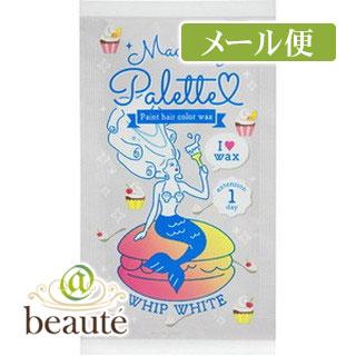 ネコポス190円 マカロンパレット ペイントヘアカラーワックス WEB限定 無料サンプルOK ホイップホワイト 7g