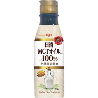 中古 日清 引き出物 MCTオイルHC 100% 200g 配送区分:A
