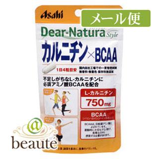 ネコポス190円 Dear-Natura デポー ディアナチュラ 80粒 スタイル 初回限定 カルニチンBCAA