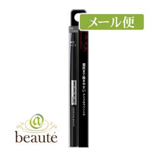 【ネコポス送料160円】ケイト アイブロウペンシルA BK 自然な黒