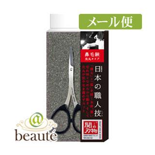 <title>ネコポス190円 関の刃物 鼻毛はさみ SK-04 無料サンプルOK</title>