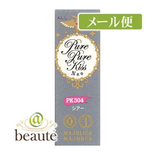 出色 ネコポス190円 マジョリカ マジョルカ ピュア キッス シアー 控えめな告白 年間定番 PK304 NEO