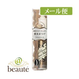 ネコポス190円 資生堂 マジョリカマジョルカ ラッシュボーン 70%OFFアウトレット ブラックファイバーイン 日本製