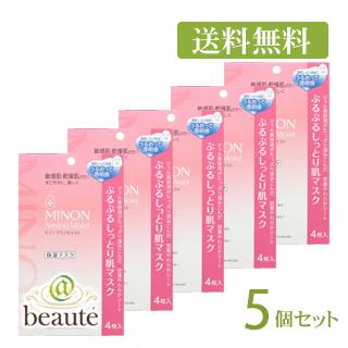 【送料無料】ミノンアミノモイスト ぷるぷるしっとり肌マスク 4枚入り×5個セット[配送区分:A]