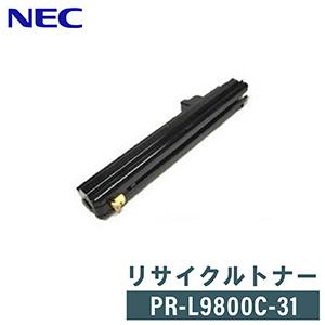 NEC リサイクルドラム PR-L9800C-31