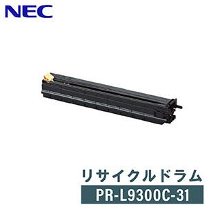 NEC リサイクルドラム PR-L9300C-31