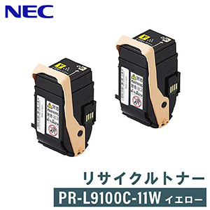 NEC リサイクルトナー PR-L9100C-11W イエロー 2本入