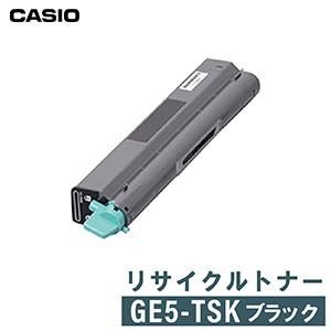 CASIO リサイクルトナー GE5-TSK ブラック