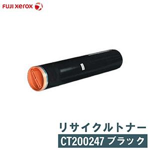 XEROX リサイクルトナー CT200247 ブラック