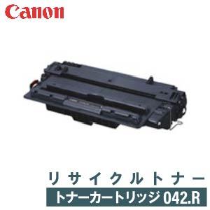 CANON リサイクルトナー トナーカートリツジ042