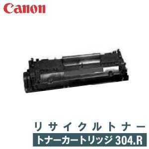 CANON リサイクルトナー トナー カートリツジ304
