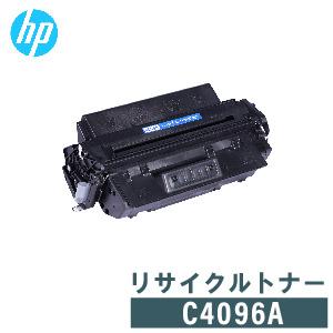 HP リサイクルトナー C4096A