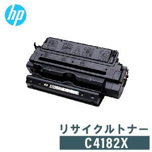 HP リサイクルトナー C4182X