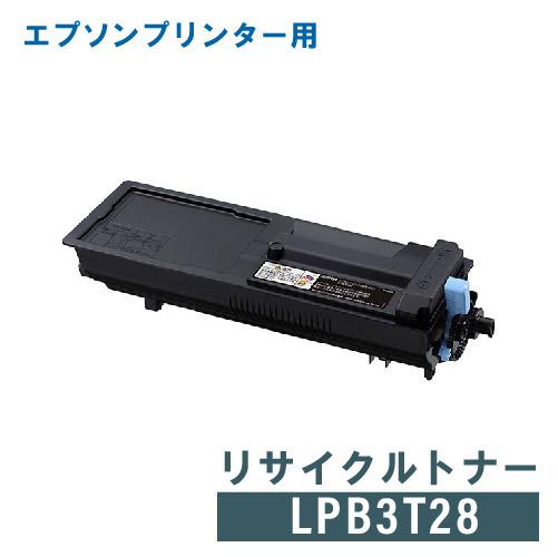 EPSON リサイクルトナー LPB3T28