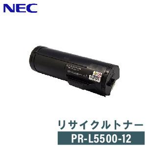 NEC リサイクルトナー PR-L5500-12