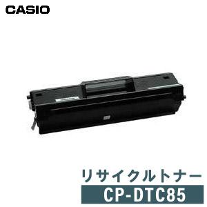 CASIO リサイクルトナー CP-DTC85