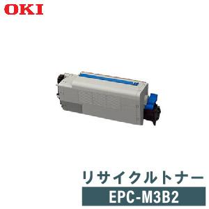 OKI リサイクルトナー EPC-M3B2
