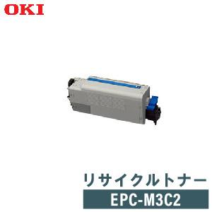 OKI リサイクルトナー EPC-M3C2